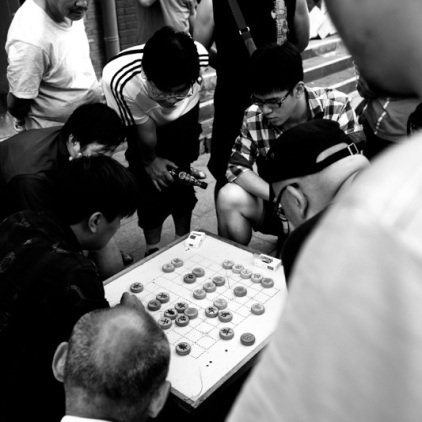 xiàng qí - Chinesisches Schachspiel