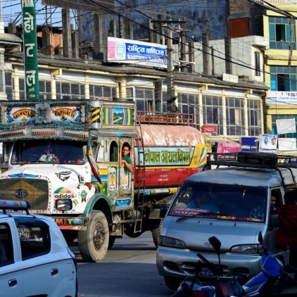 Pokhara City.